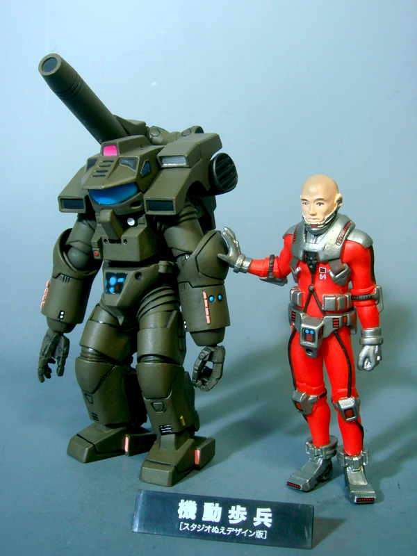 宇宙の戦士: Gear-Gear